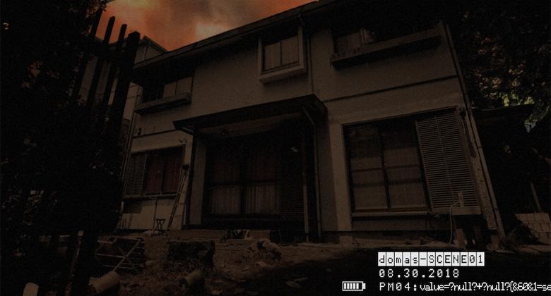 Bandai Namco pracuje na nové hororovéhře